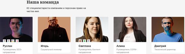 Reputaciya Moskva reputationmoscow moshenniki i vimogateli deneg6