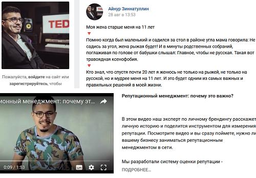 Reputaciya Moskva reputationmoscow moshenniki i vimogateli deneg7