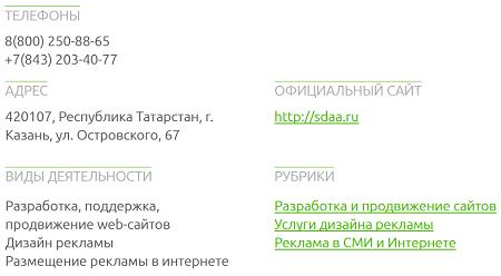 Reputaciya Moskva reputationmoscow moshenniki i vimogateli deneg8